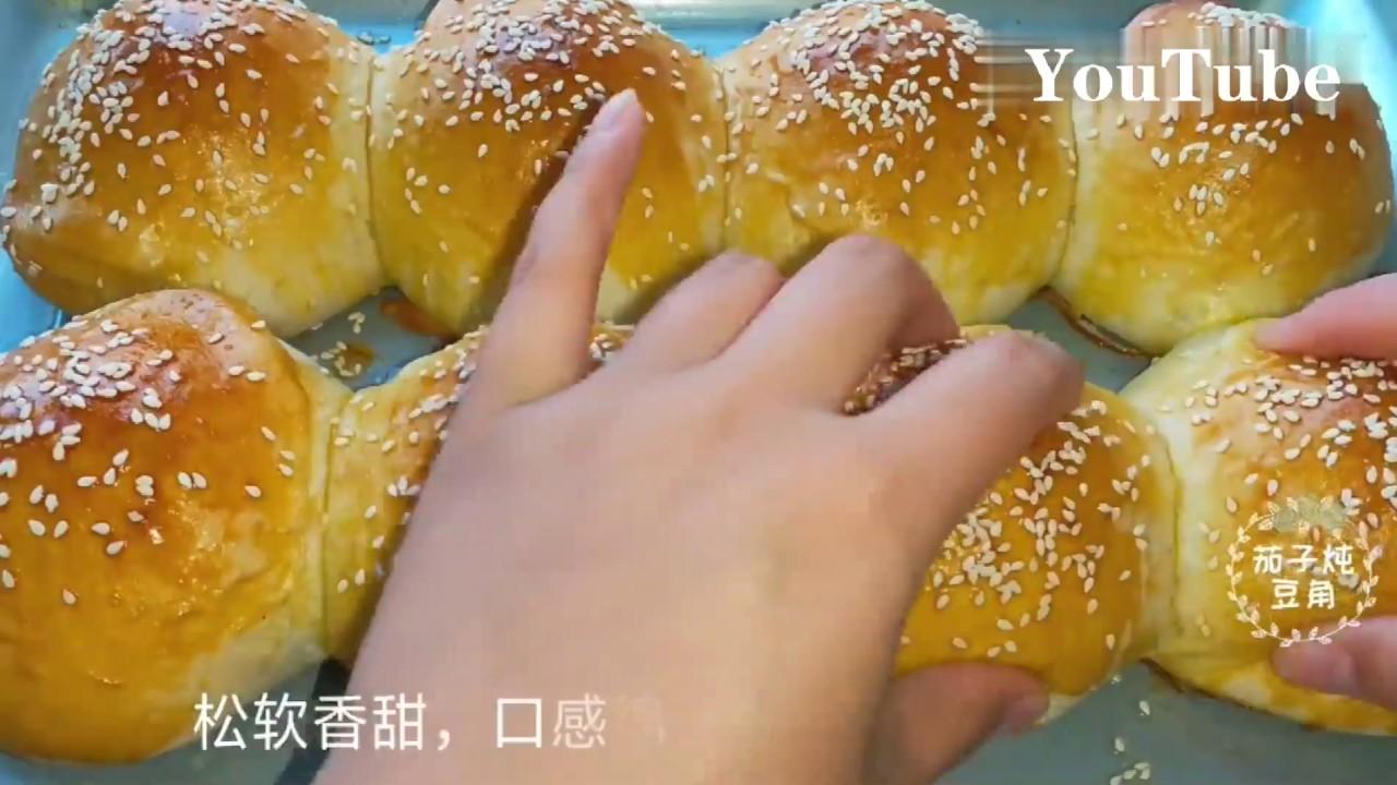 面食新做法,不用一滴油,3岁儿子一顿吃2个,比面包更绵软细腻