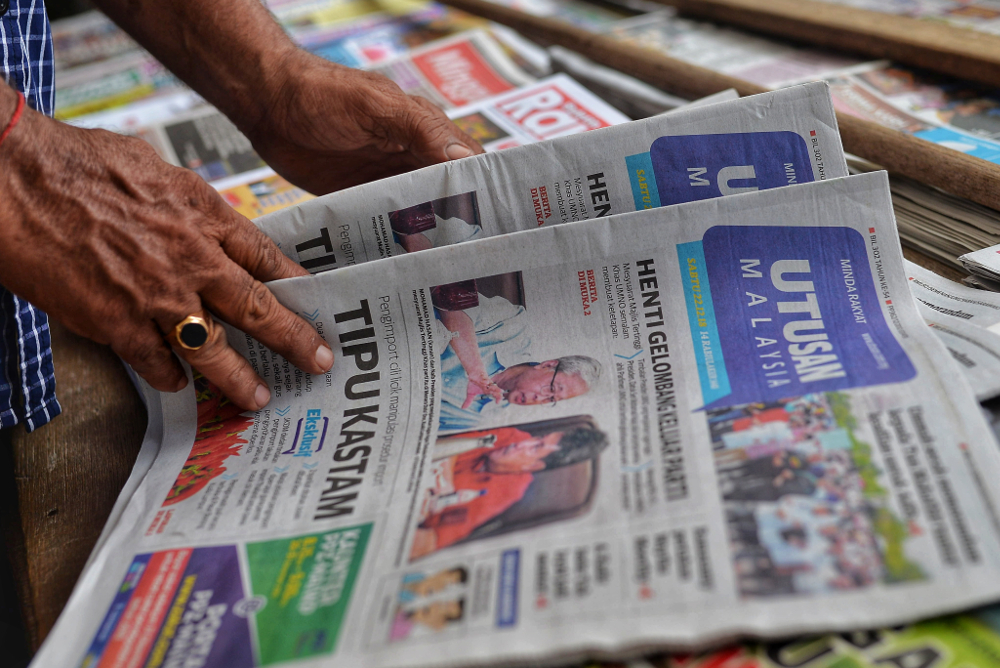 Utusan shuts down; M'sia's oldest Malay language daily ceases operations