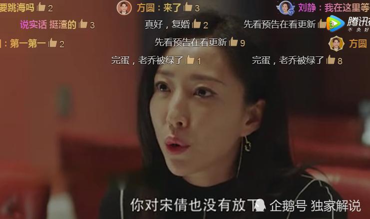 小欢喜:小梦另择新欢,英子南大梦破碎生病,他的自杀让宋倩复婚