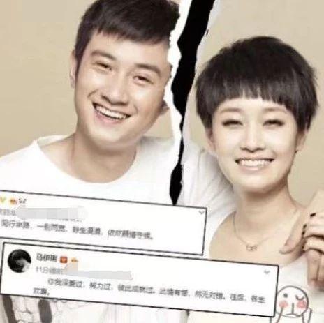 文章出轨五年后离婚为落户上海?向太公开内情