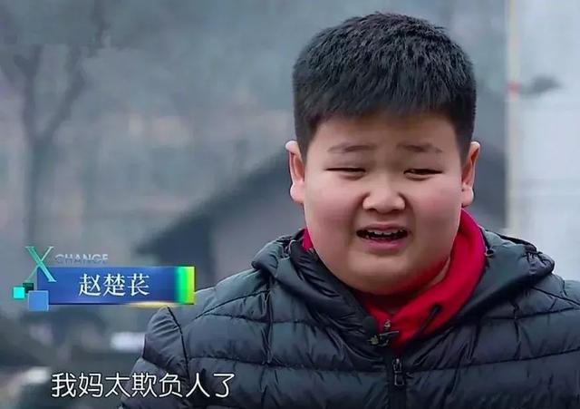 原创 9岁上《变形计》背猪,10岁到少林寺学武,当杜华儿子太难了