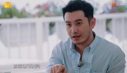 """中餐厅里黄晓明""""欺负""""林大厨?网友:要是把主厨换成黄磊呢?"""