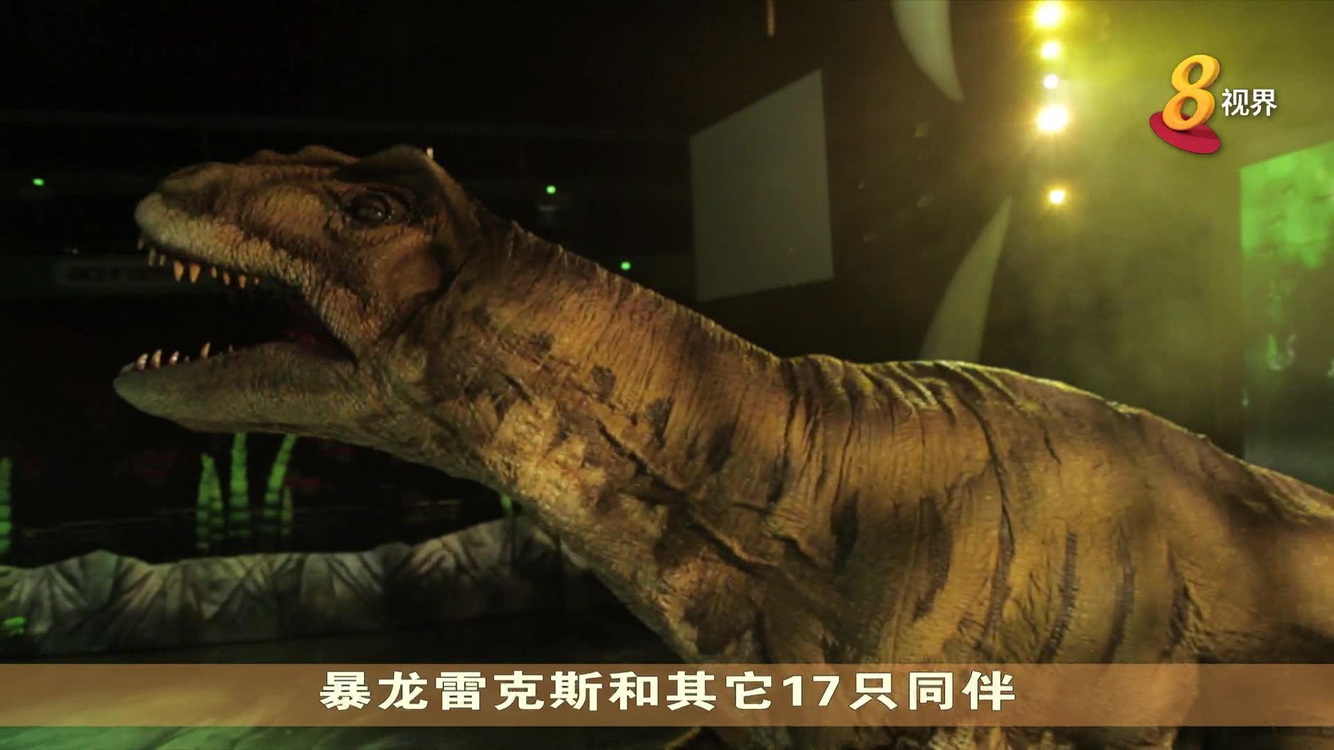 逼真恐龙月底占领室内体育馆 带来震撼表演