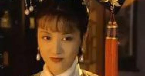 赵薇还演过《康熙微服私访记》?剧照被扒出后,网友:怪我太年轻