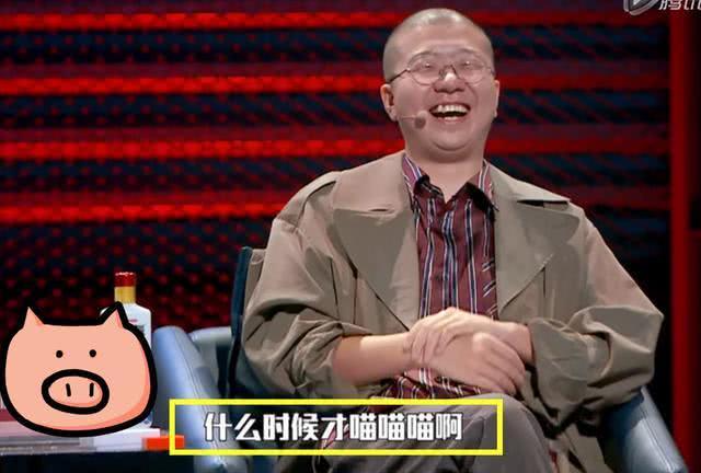 冯提莫上综艺节目站C位,一段脱口秀后,李诞的眼睛呢?