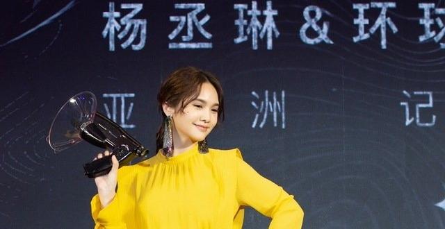 """杨丞琳出席活动正式公布婚期,大方分享求婚细节""""边尖叫边哭"""""""