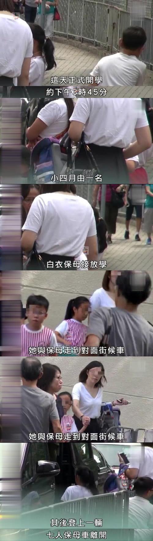 赵薇女儿开学,校门口跨栏杆活泼如小燕子,父母不现身靠保姆接送