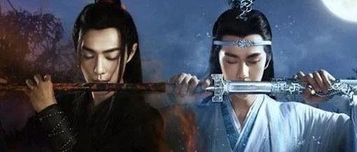 国剧《陈情令》横扫泰国!这如果还不算中国的光荣,什么才算?