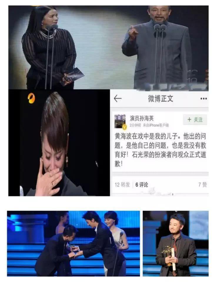 黄海波:我还是个演员,我真的很想再演戏网友:支持希望海波回归