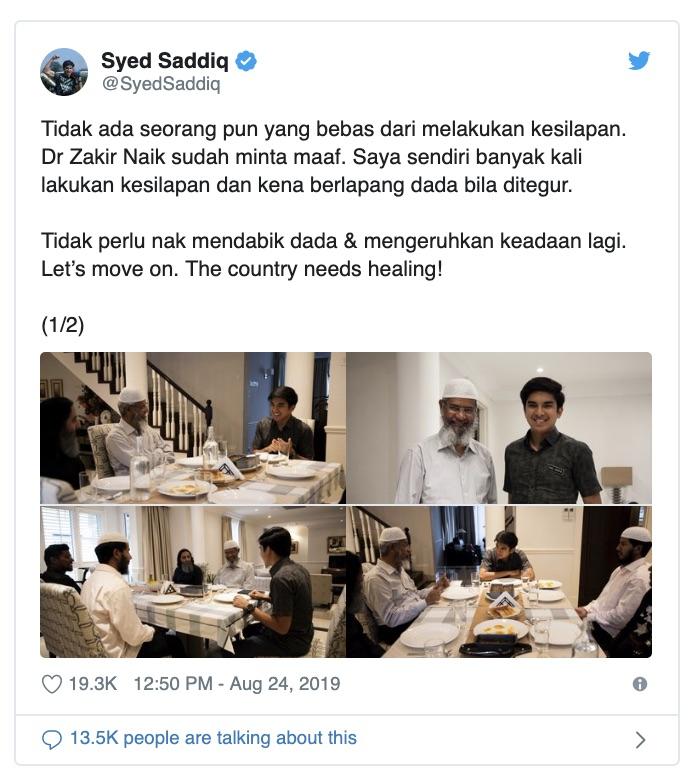 'This does not heal!': Ambiga tells Syed Saddiq after minister hosts Zakir Naik