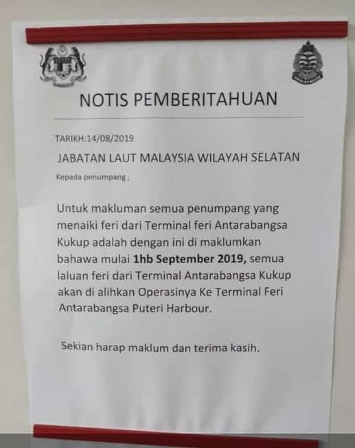 龟咯国际渡轮码头9月1日停止服务