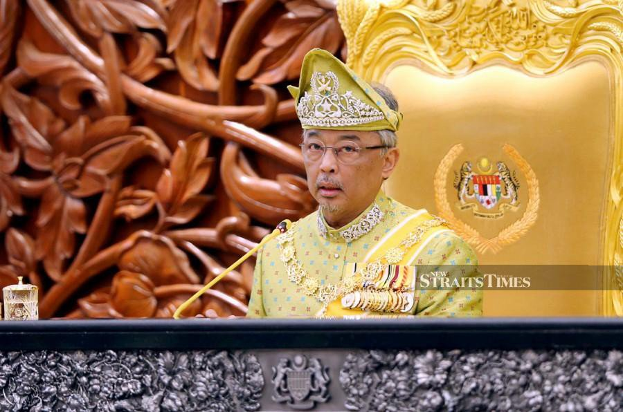 Agong arrives in Indonesia for four-day state visit