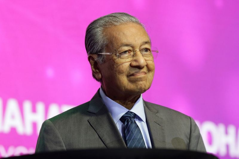 Dr M: Malaysia still a progressed nation despite not achieving Vision 2020
