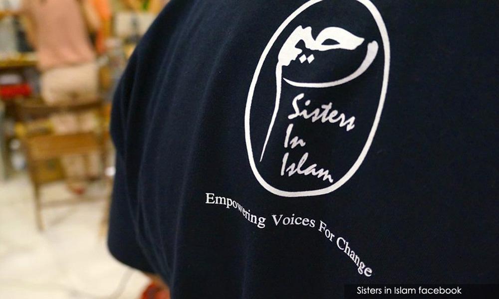 Suaram: Court granted religious authorities arbitrary powers in SIS case