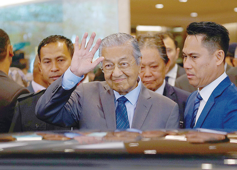 Dr M: Lynas should not be treated as an outcast