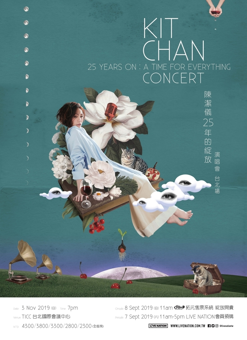 Kit Chan to perform in Taiwan for the first time ever this November