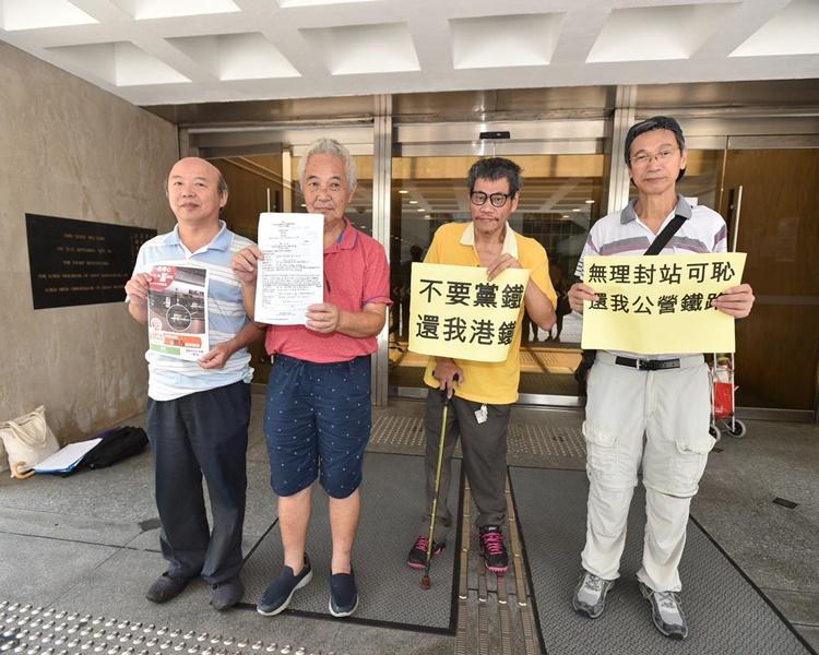 不满港铁连续两日封站阻游行人士疏散 郭卓坚申司法覆核