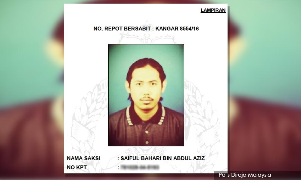 Cops seek public help to track down key witness in Amri's disappearance