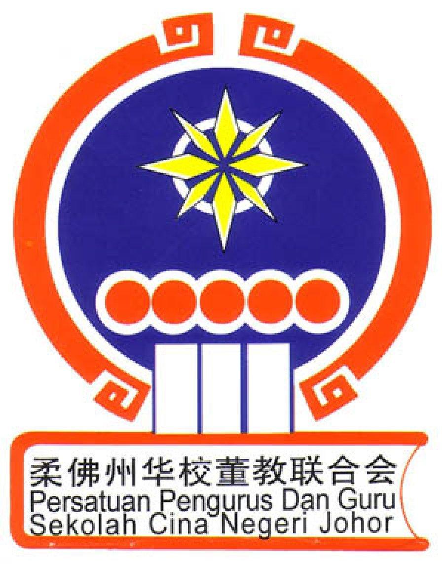 董总支持柔董联会提出上诉 恢复注册资格