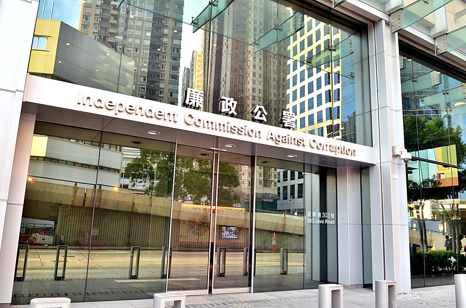 贸易公司董事涉千元人仔贿赂星展职员 被廉署落案起诉