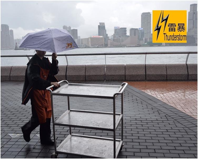 雷暴警告生效 有效时间至上午9时30分