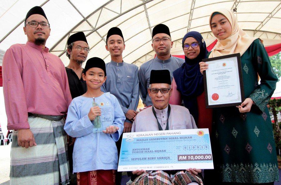 Ex-Dewan Rakyat deputy speaker named Pahang Tokoh Maal Hijrah