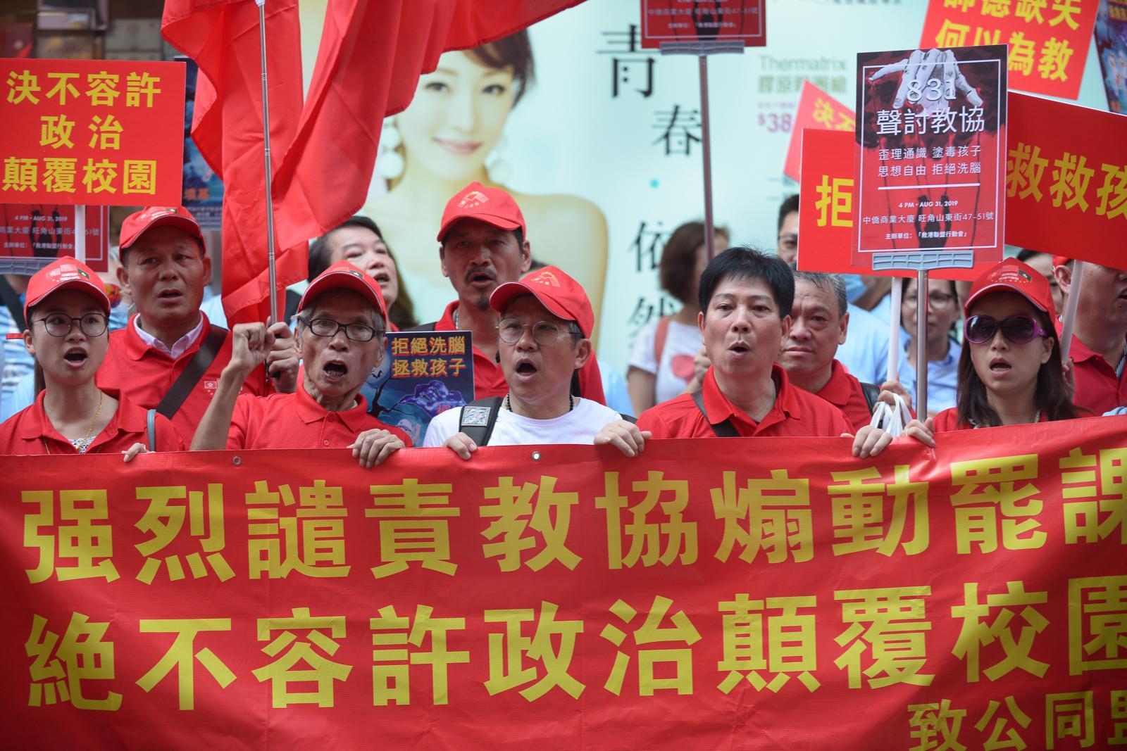 【逃犯条例】「救港联盟」旺角集会 斥教协煽动学生罢课