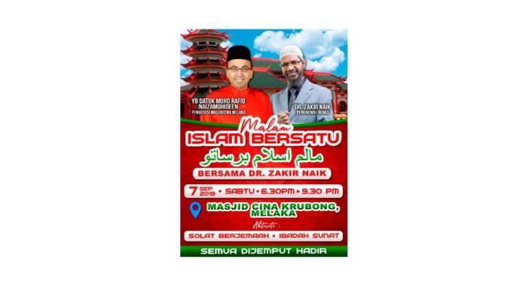 Bersatu to host Zakir at prayer session