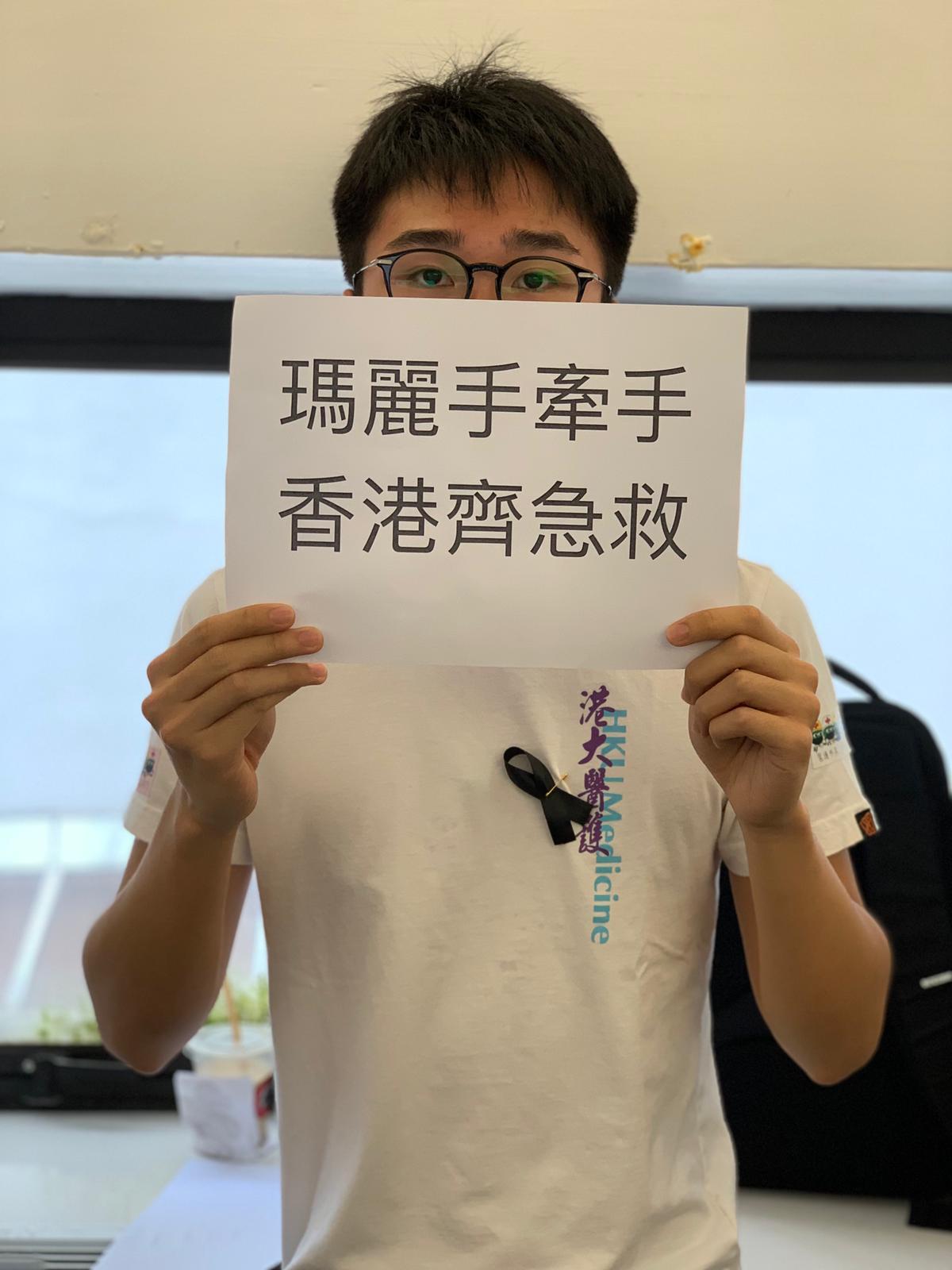 【逃犯条例】玛丽400医护筑人链响应三罢 肝病专家黎青龙参与