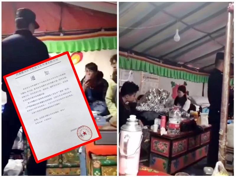 港生持「光復香港」拍照风波 藏区旅游业界暂停接待港人