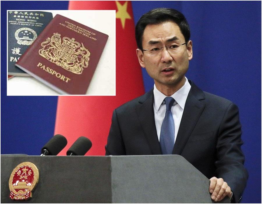 【修例风波】北京指香港中国同胞是否持英国海外护照也是中国公民