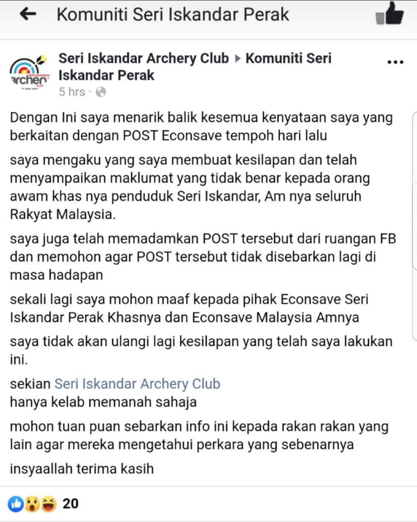 Econsave lodges police report against netizens for spreading lies, netizen apologises