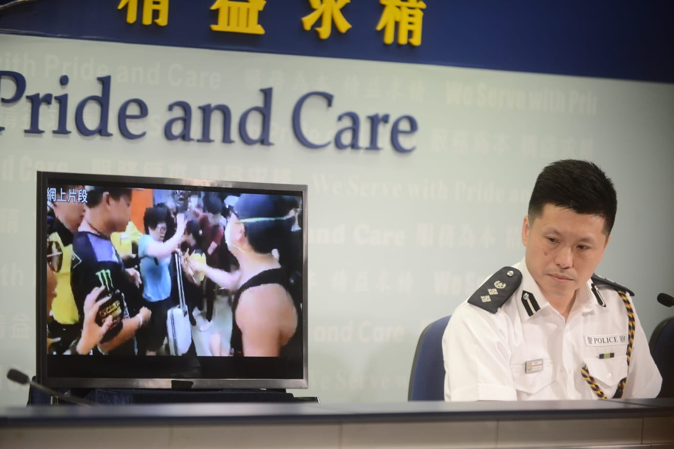 【修例风波】警方昨拘捕4人 批评示威者宝琳站殴打休班站长女乘客