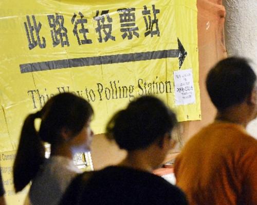 【区会选举】成立选举危机管理委员会 评估遇骚乱等可押后