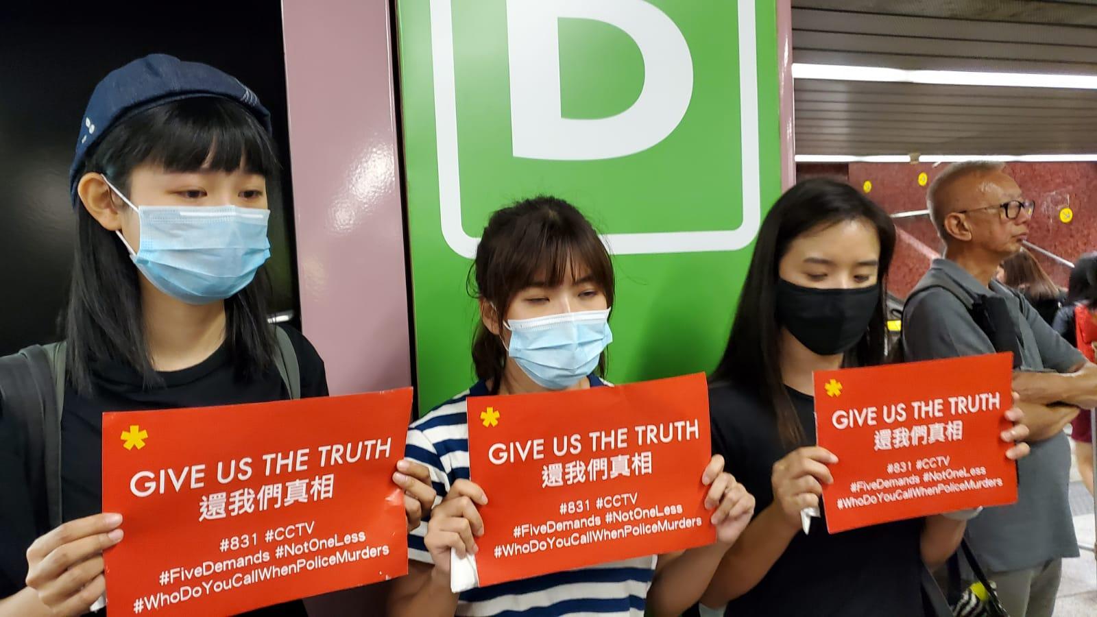 【修例风波】网传今删8.31天眼片 港铁指太子站片段保留3年