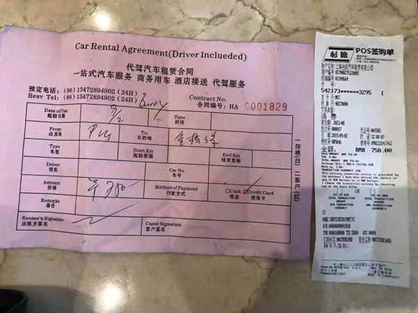 印度女生上海遇「黄牛党」机场到酒店被收超5倍价钱