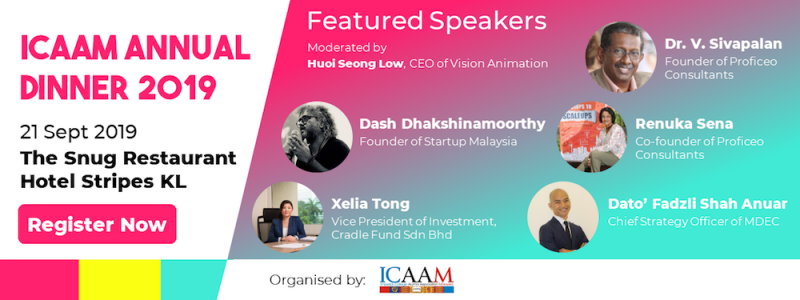 ICAAM Annual Dinner will feature talks by five renowned business leaders