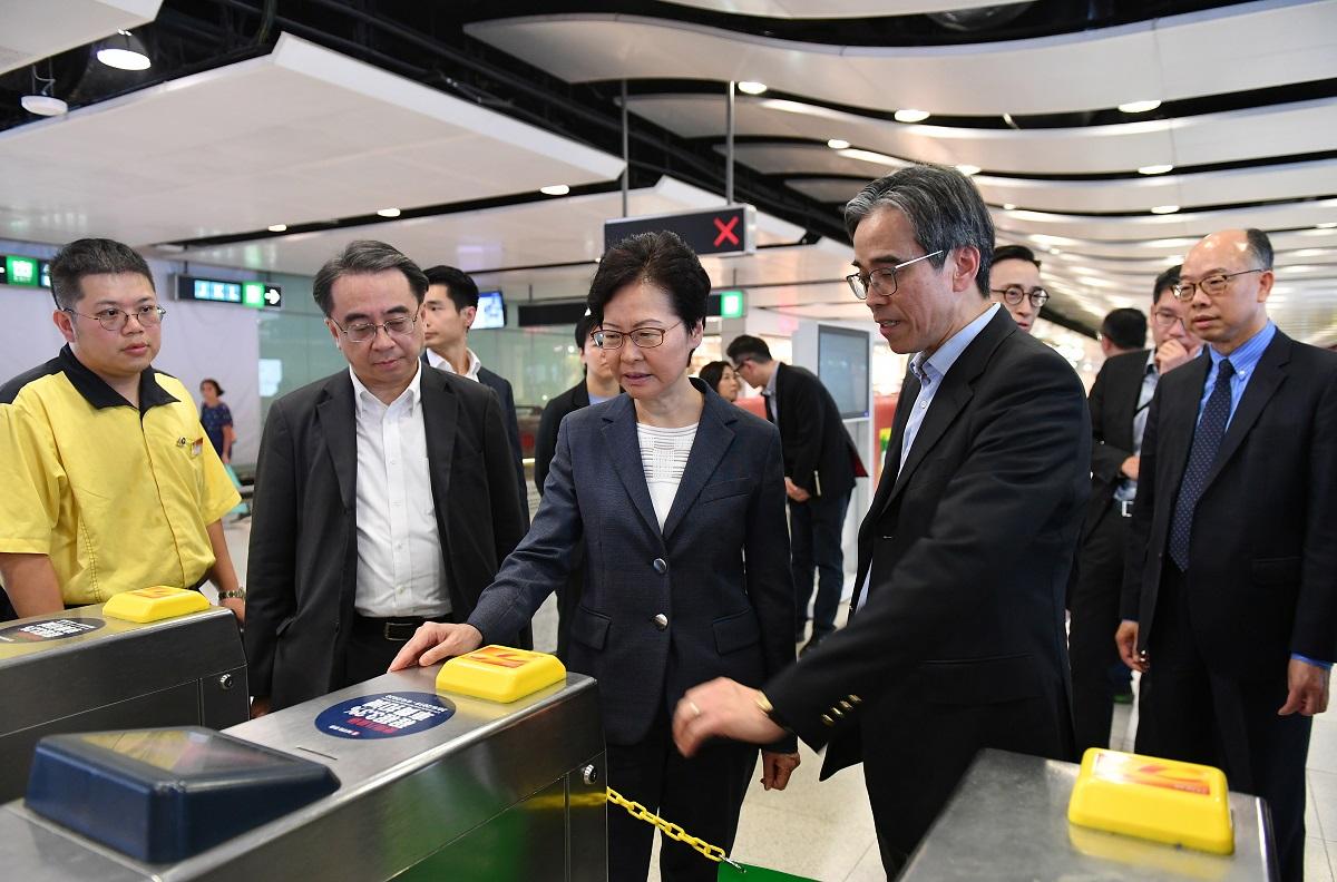 【修例风波】林郑月娥与港铁机管局开会商讨应对示威 强调沉着应战