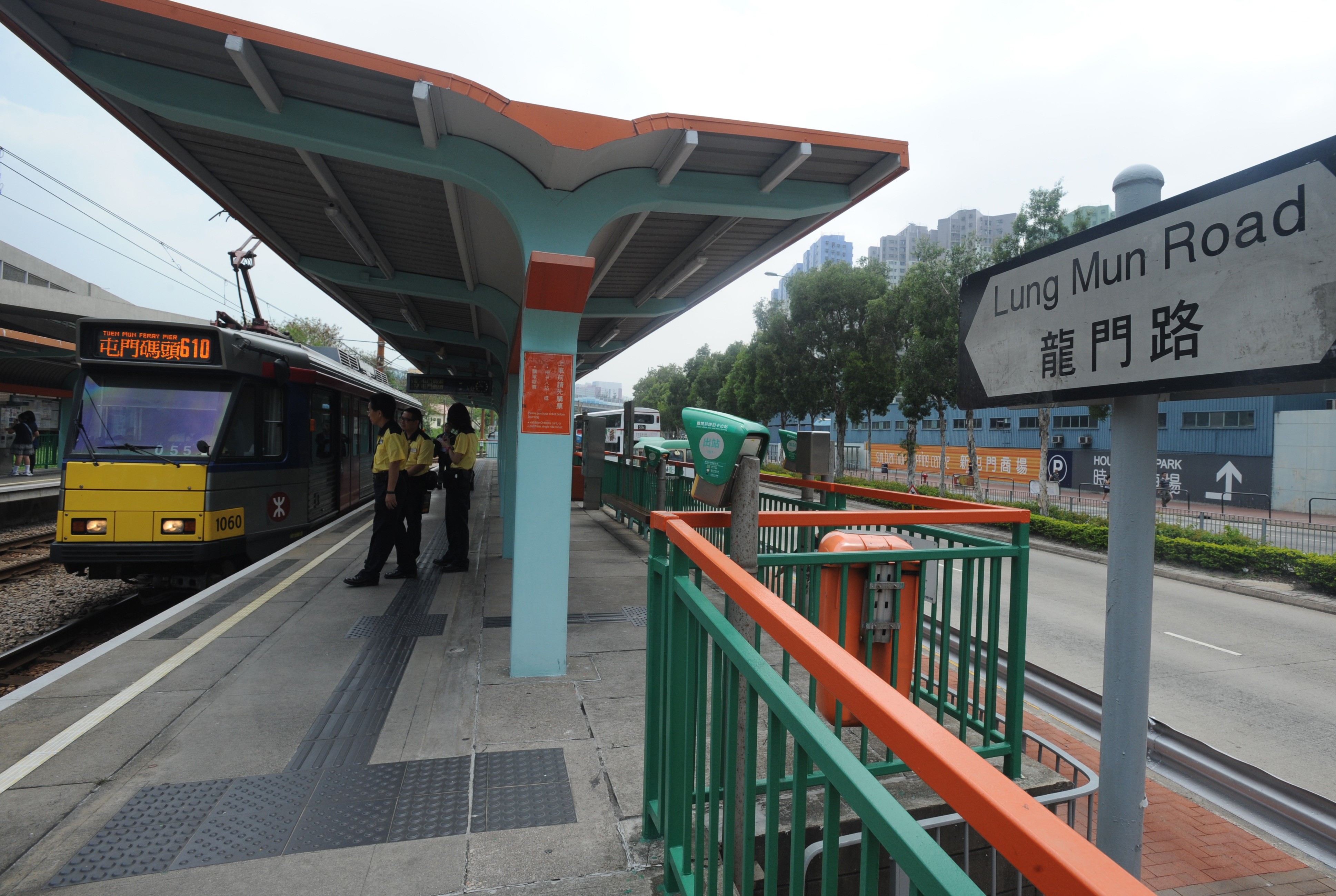 【修例风波】青年涉毁坏屯门轻铁站设施被拒保释 官指有机会重犯