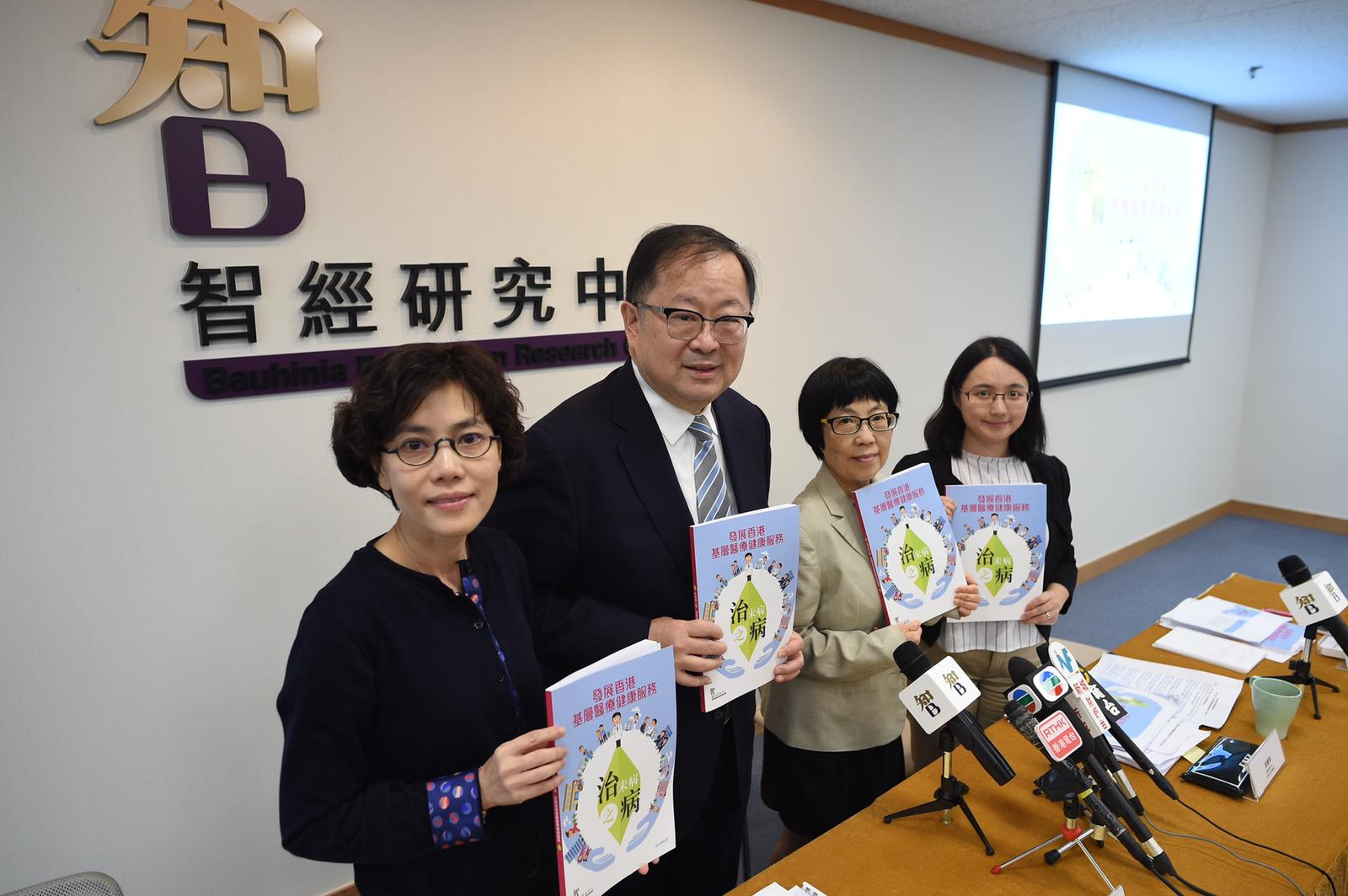 智库倡地区康健中心推免费体检 涵盖「三高两癌一疫苗」