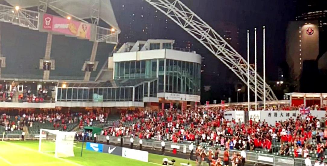 【修例风波】球迷对国歌嘘声抗议 香港足总被罚12万元