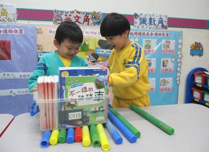 香港华人基督会煜明幼稚园 9月28日举办开放日
