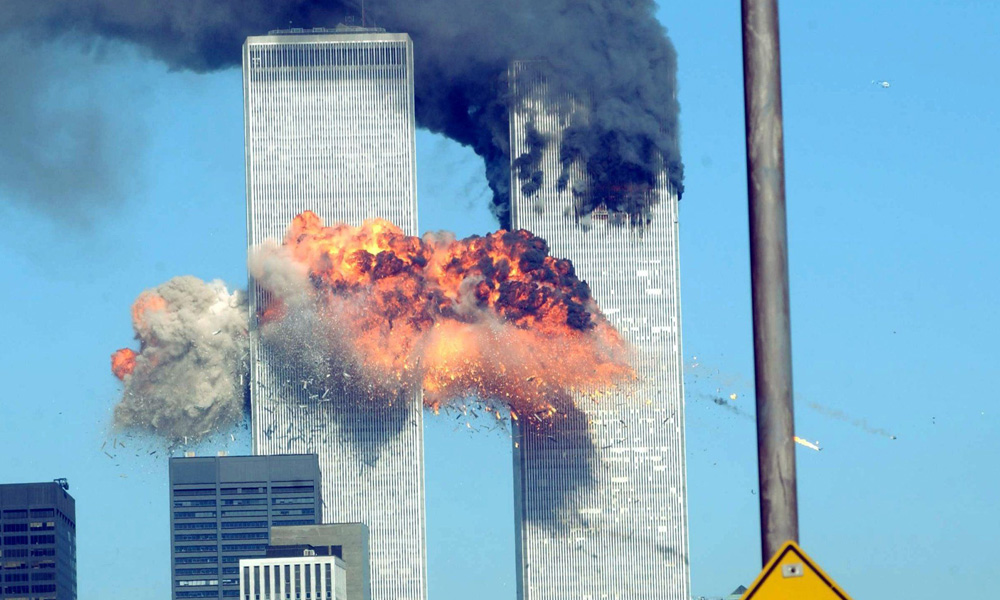 US Justice Department to release name of shadowy figure in 9/11 case