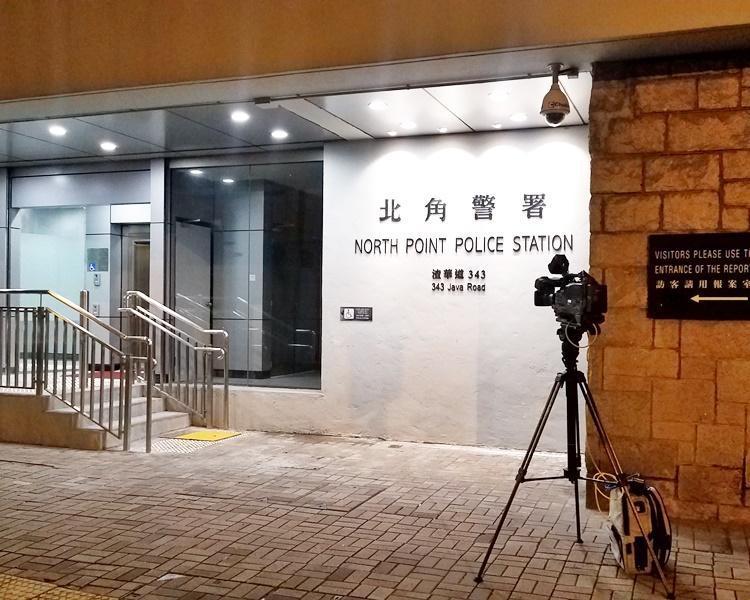 【小心电骗】收短讯指涉刑事 北角六旬妇失140万人仔