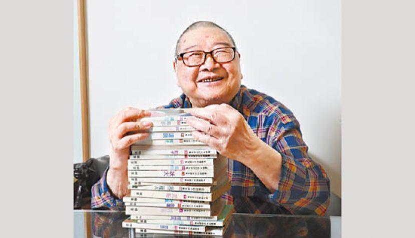 与胞妹亦舒22年没联络 84岁倪匡怕比老婆早走