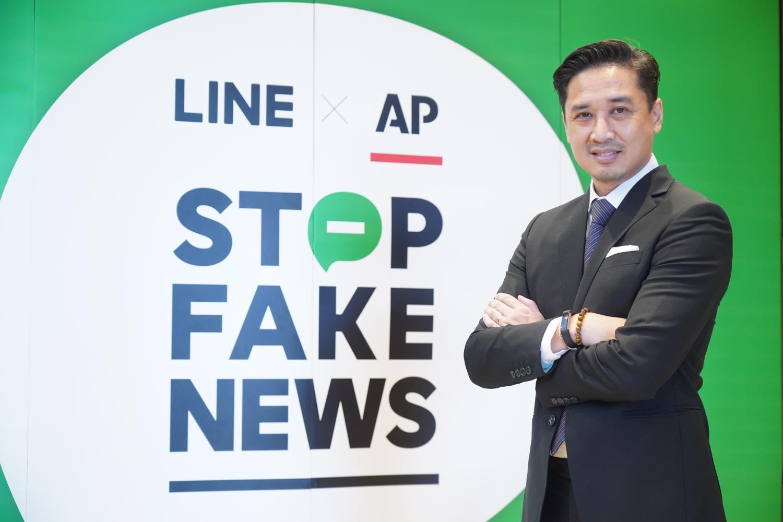 Focus on preventing fake news