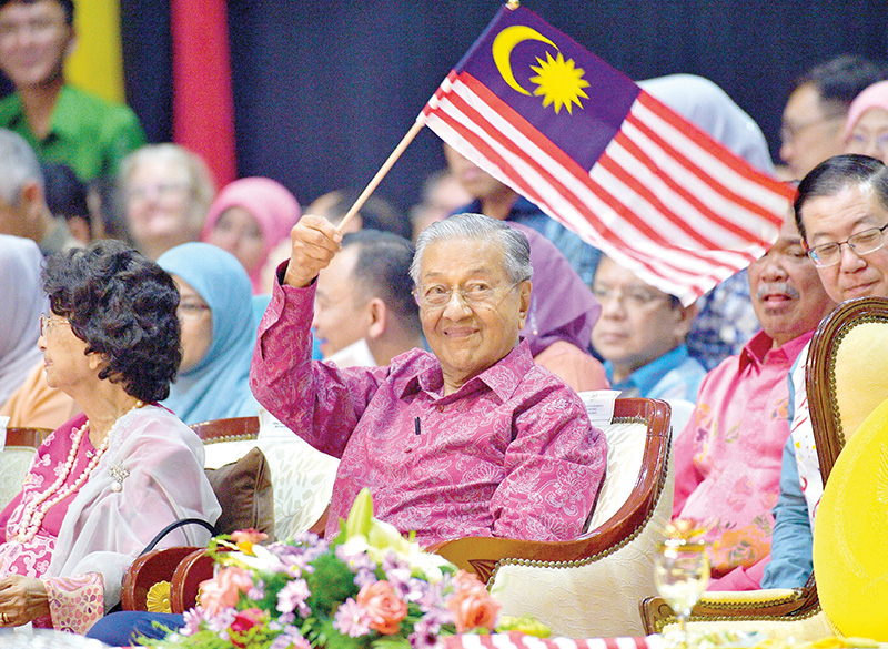 Malaysians have the responsibility to uphold unity, says Dr Mahathir