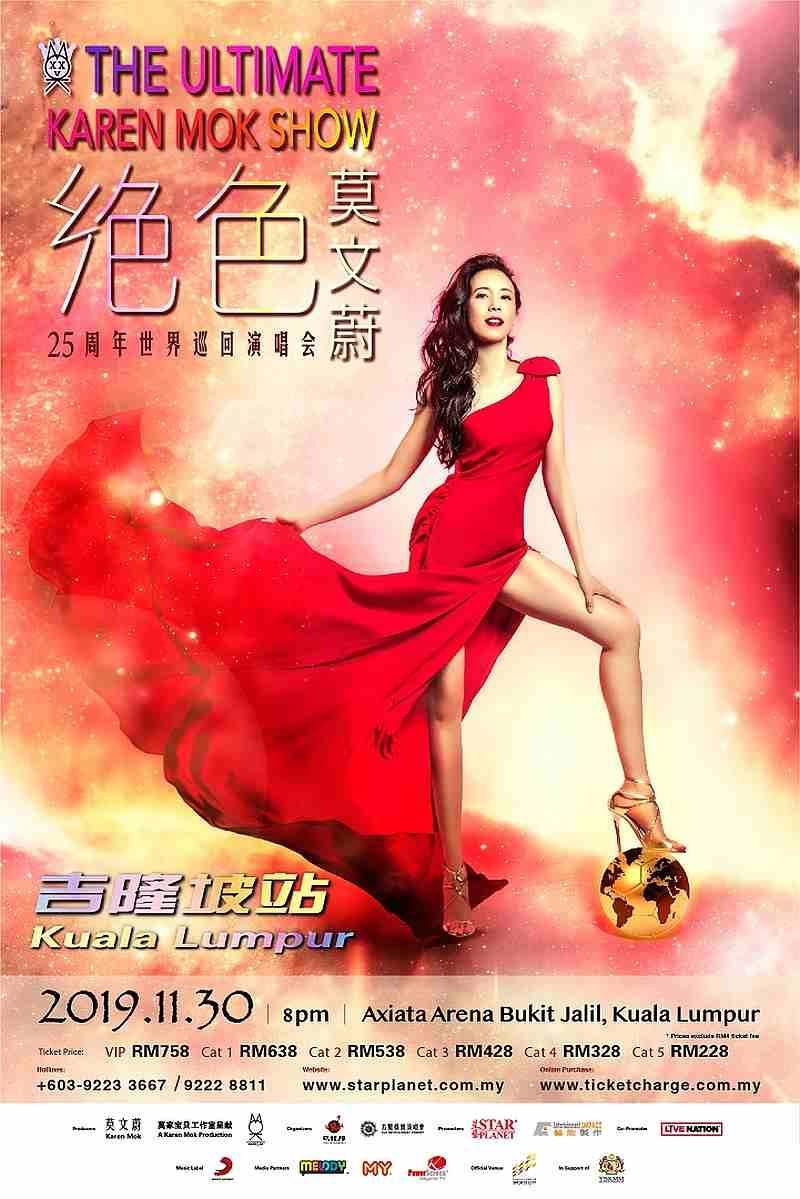 HK singer Karen Mok for November farewell concert in Kuala Lumpur before retiring from touring