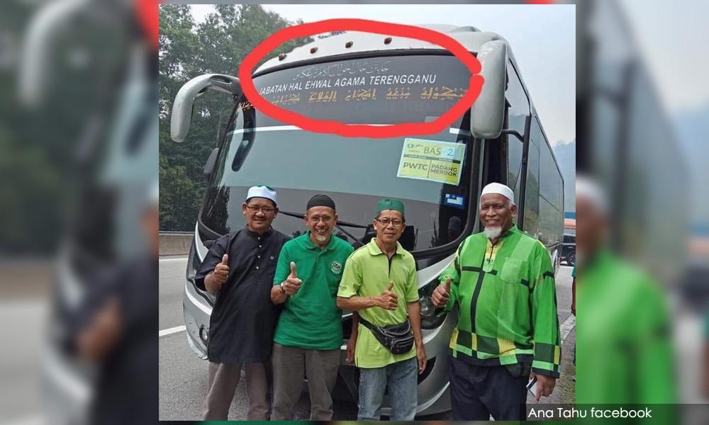 登宗教局巴士载巫伊签章集会者?议员促交代