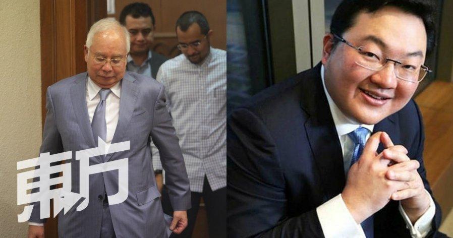 "【1MDB世纪审讯】罗斯玛形容刘特佐""乐于助人"""